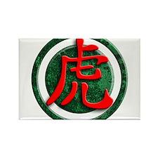 Cute I love kung fu Rectangle Magnet