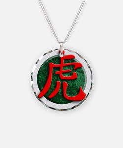 Cute Kung fu Necklace