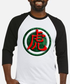 Unique Dragon and chinese symbols Baseball Jersey