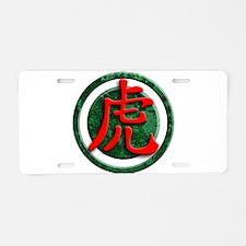 Cute Fighting dragons Aluminum License Plate