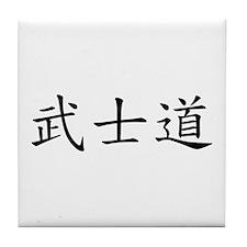Bushido Tile Coaster
