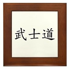 Bushido Framed Tile