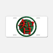 Funny Fighting dragons Aluminum License Plate