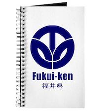 """""""Fukui-ken"""" Journal"""
