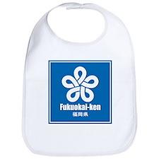 """""""Fukuokai-ken"""" Bib"""