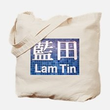 Unique Kok Tote Bag