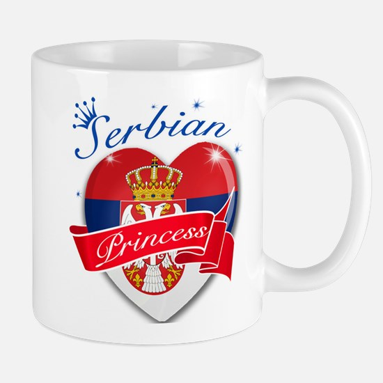 Serbian Princess Mug