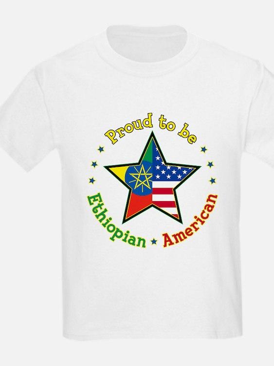 Adoption fundraiser t shirts shirts tees custom for Adoption fundraiser t shirts