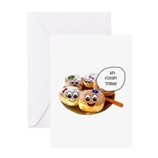 Chanukah Sameach Donuts Greeting Card