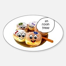 Chanukah Sameach Donuts Decal