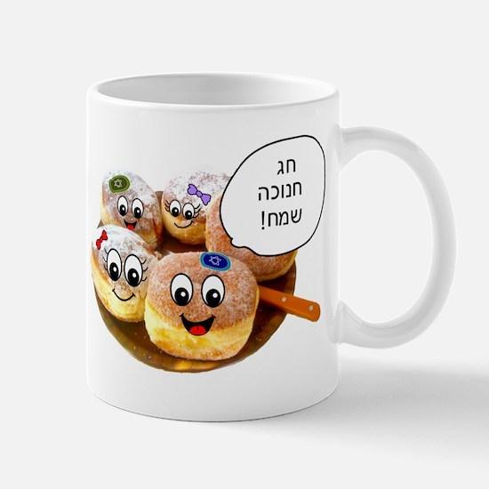 Chanukah Sameach Donuts Mug