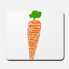 Welsh word for carrot - Moron Mousepad