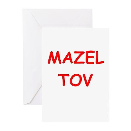 yiddish Greeting Cards (Pk of 20)