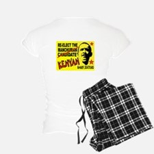 NOT ELIGIBLE Pajamas