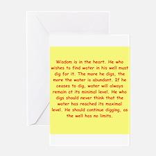 Sufi Sayings Greeting Card