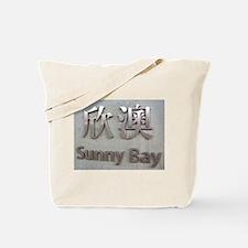 Cool Kok Tote Bag