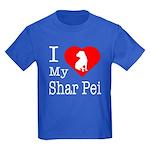 I Love My Shar Pei Kids Dark T-Shirt