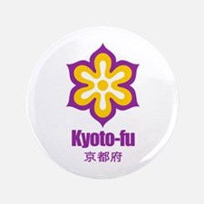 """Kyoto-fu"" 3.5"" Button"