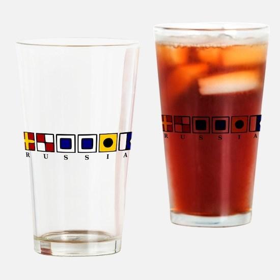 Nautical Russia Drinking Glass