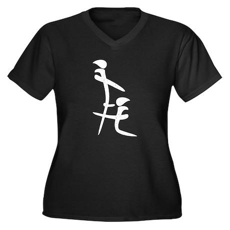 Chinese Symbol - Blowjob Women's Plus Size V-Neck