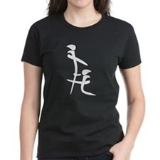 Chinese Symbol - Blowjob Tee