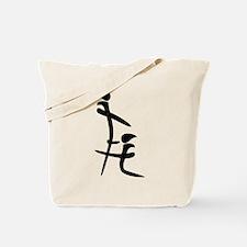 Chinese Symbol - Blowjob Tote Bag