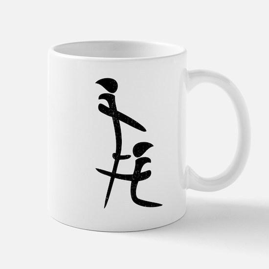 Chinese Symbol - Blowjob Mug