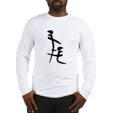 Chinese Symbol - Blowjob Long Sleeve T-Shirt