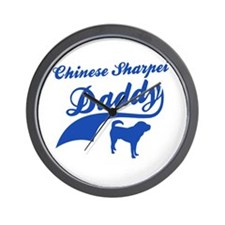Chinese shar pie Daddy Wall Clock