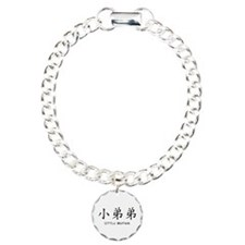 Little Brother Charm Bracelet, One Charm