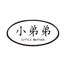 Little Brother Patches