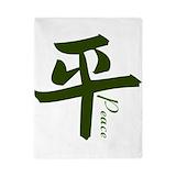 Peace kanji Twin Duvet Covers