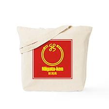"""""""Niigata-ken"""" Tote Bag"""