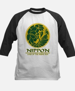 """Nippon Butterfly (green)"" Kids Baseball Jersey"