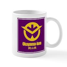 """""""Okayama-ken"""" Mug"""