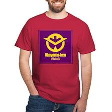 """Okayama-ken"" T-Shirt"