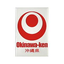 """""""Okinawa-ken"""" Rectangle Magnet"""