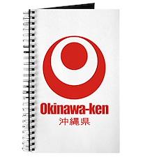 """""""Okinawa-ken"""" Journal"""
