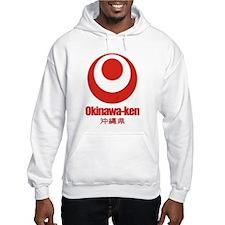 """Okinawa-ken"" Jumper Hoody"