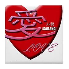 Asian Love Tile Coaster