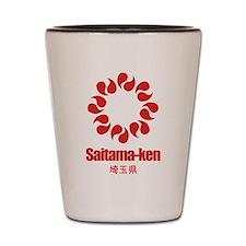 """""""Saitama-ken"""" Shot Glass"""