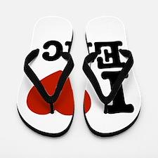 I love Eric Flip Flops