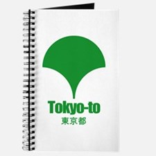 """""""Tokyo-to"""" Journal"""