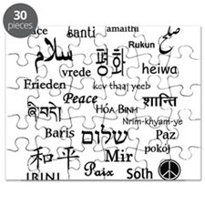 Peace Everywhere! Puzzle