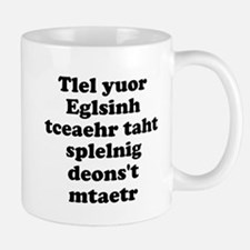 English Teachers Spelling Small Small Mug