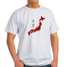 japanrelief_lighttee T-Shirt