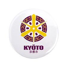 """""""Kyoto"""" 3.5"""" Button"""