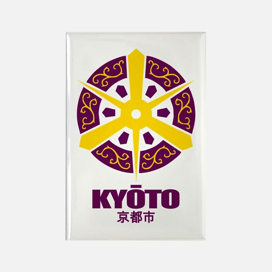 """Kyoto"" Rectangle Magnet"