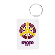 """Kyoto"" Aluminum Photo Keychain"