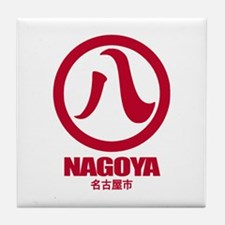 """Nagoya"" Tile Coaster"